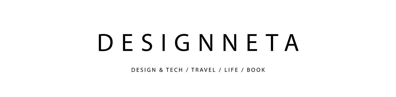 DESIGNNETA | デザインネタ