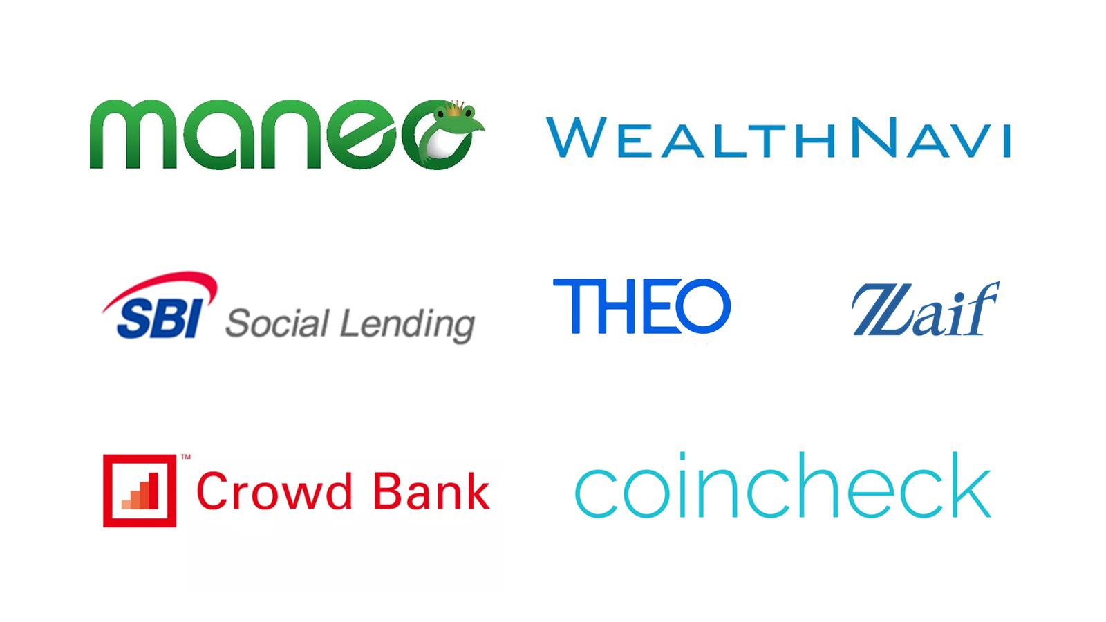 ソーシャルレンディング、ロボット投資、仮想通貨 投資スタート